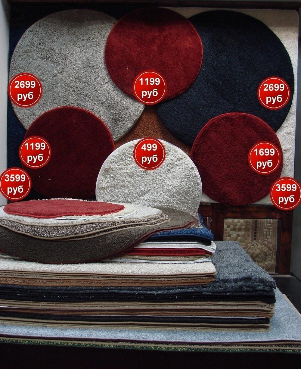 Распродажа ковров в СПб