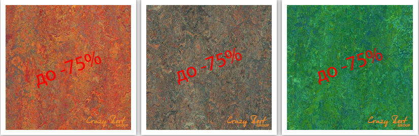 Натуральный линолеум Marmoleum vivace