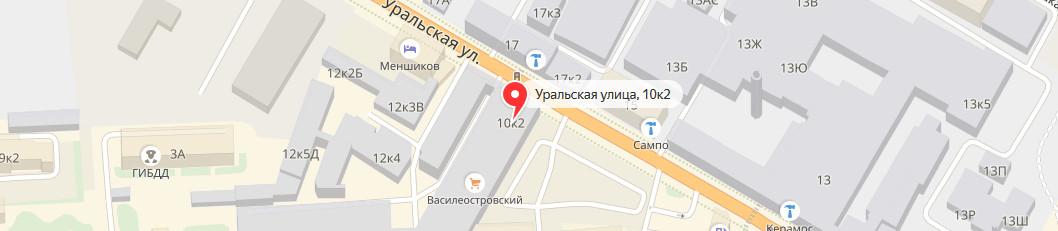 ул. Уральская, 10, корп. 2, 2
