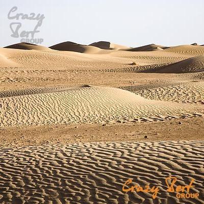 Ковролин Desert
