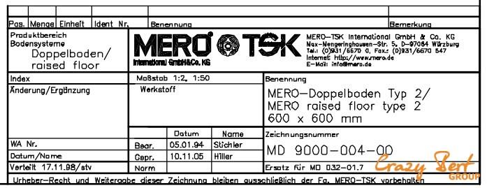 MERO тип 2