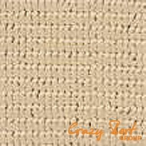 Ковровые покрытия sand 1367